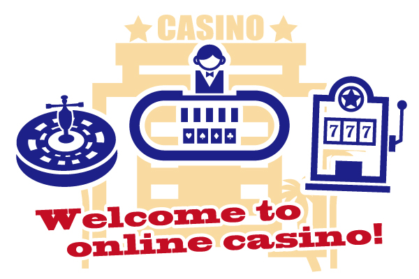 オンラインカジノなら本格カジノ体験ができる!