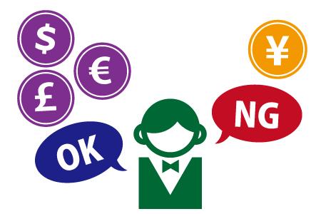 オンラインカジノではドル・ユール・英ポンドなどが主流