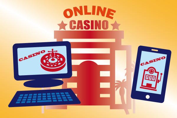 オンラインカジノなら本場のカジノを気軽に体験