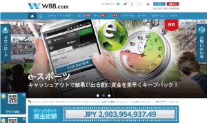 w88でオンラインカジノをはじめる