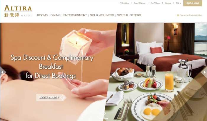 「アルティラ・マカオ・ホテル」6つ星級の大型ホテルで最上級のおもてなし