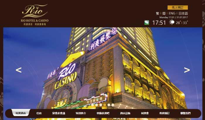 マカオの中心地にあるリオホテル&カジノ詳細ページ