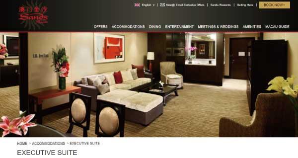 サンズマカオホテルの購入ルーム