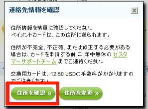 ecoCard_sinsei5