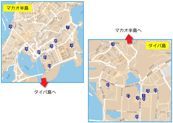 マカオのカジノホテルマップ