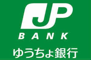 yuchobank