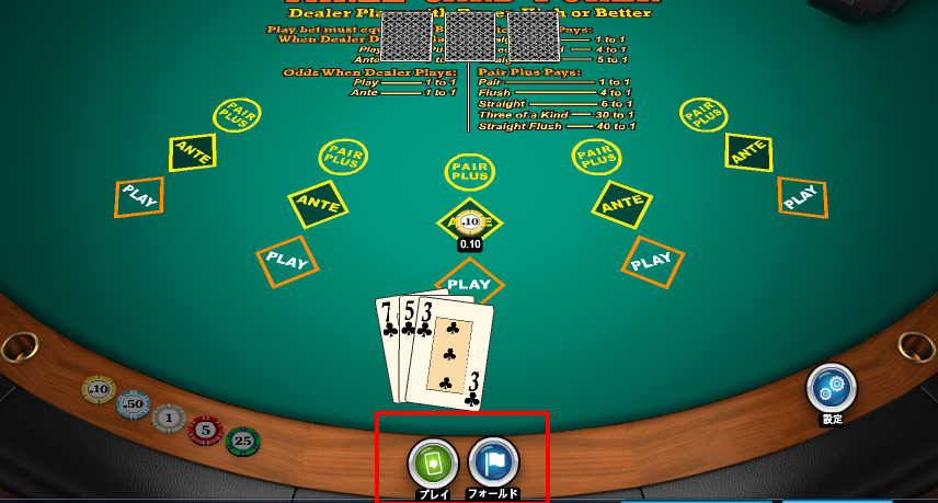 threecardpoker1